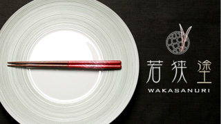Japanese Lacquered Chopsticks (Wakasa) / 漆筷子(若狭涂)