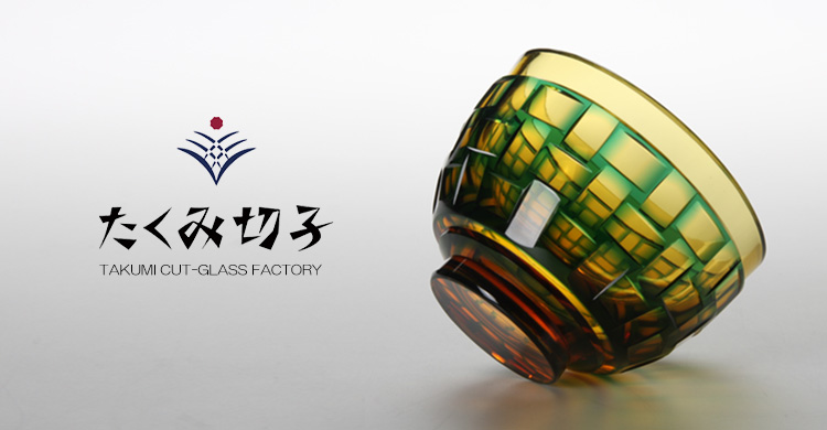 Le Noble Special Topic Takumi Cut Glass Factory