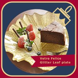 Vetro Felice Glitter Leaf Plate