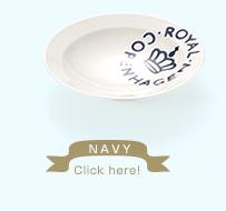 Deep Plate - Navy