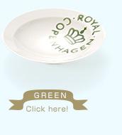 deep plate - green
