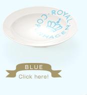 deep plate - blue
