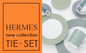 """Tie-Set"" collection in HERMES, is at our stores now."
